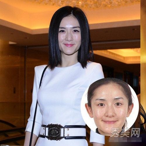 Người đẹp Tạ Na đẹp hơn bội phần nhờ make up