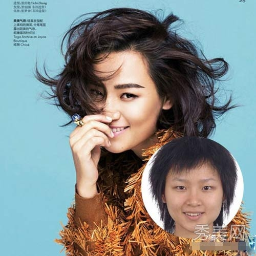 Khuôn mặt thật của ca sĩ, nhạc sĩ Chu Bút Sướng khiến nhiều người thất vọng. Nhiều người không nhận ra cô sau khi son phấn, photoshop và chụp góc nghiêng