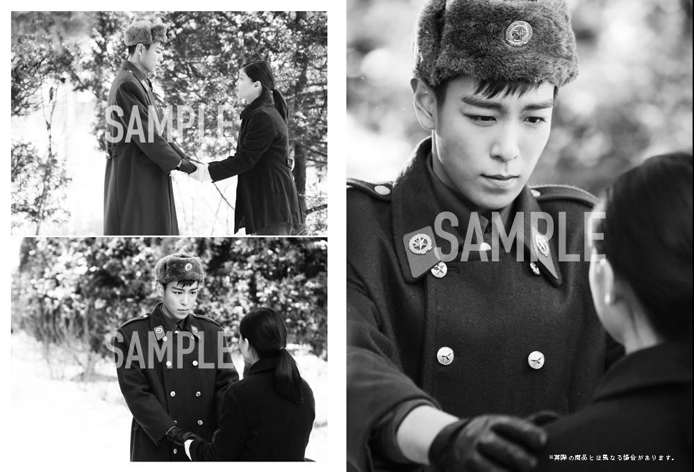 T.O.P quyết định lưu giữ hình ảnh cùng em gái Kim Yoo Jung