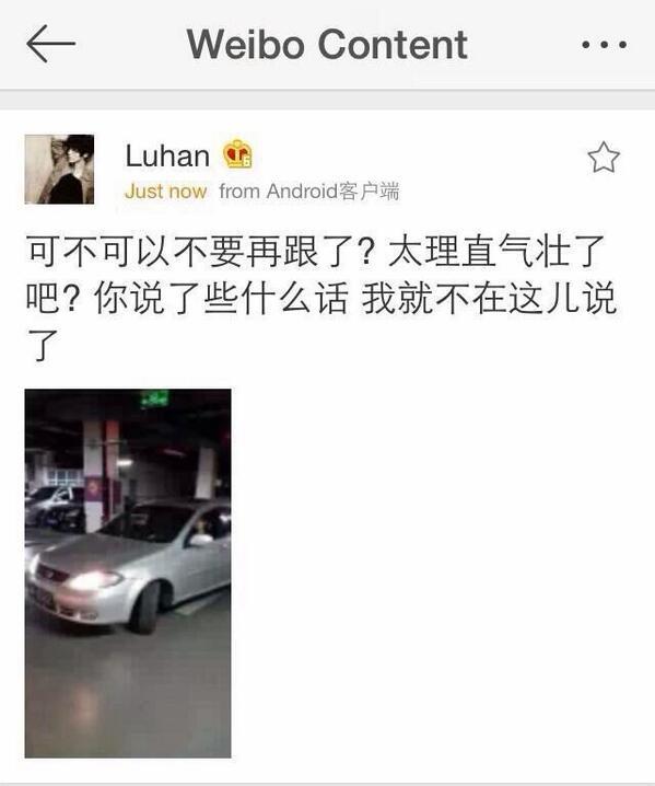 Hình ảnh Luhan cảnh báo fan cuồng vào ngày hôm qua 22/6