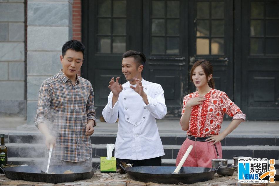 Tạ Đình Phong - Triệu Vy - Đồng Đại Vỹ