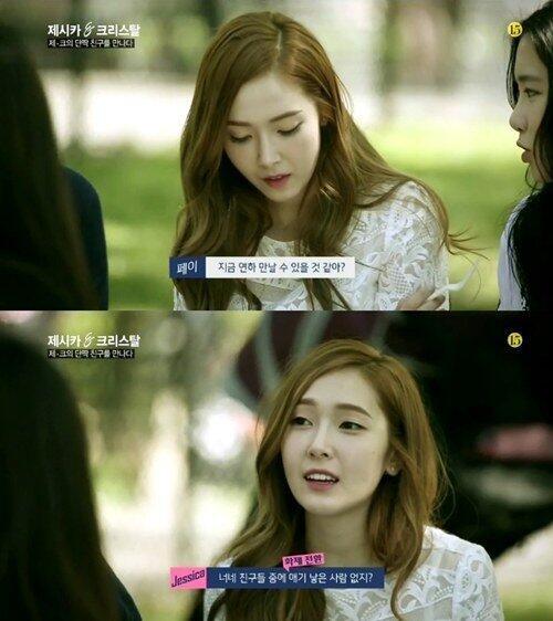 Jessicasẽ không hẹn hò với người nhỏ tuổi hơn