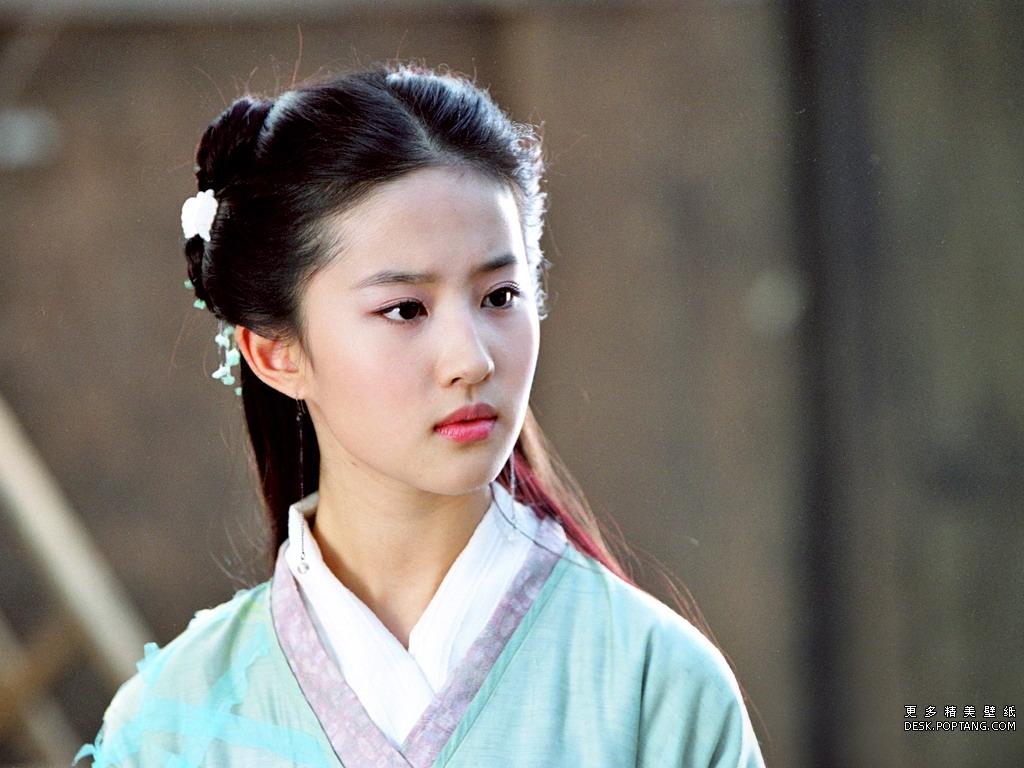 Lưu Diệc Phi và Lưu Thi Thi sẽ tham gia Tiên Kiếm bản điện ảnh?