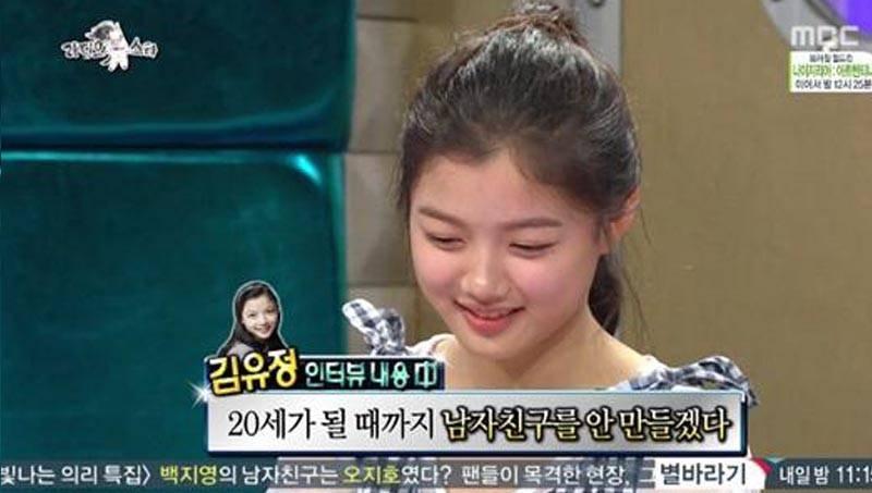 Kim Yoo Jung tiết lộ đã từng hẹn hò trong quá khứ