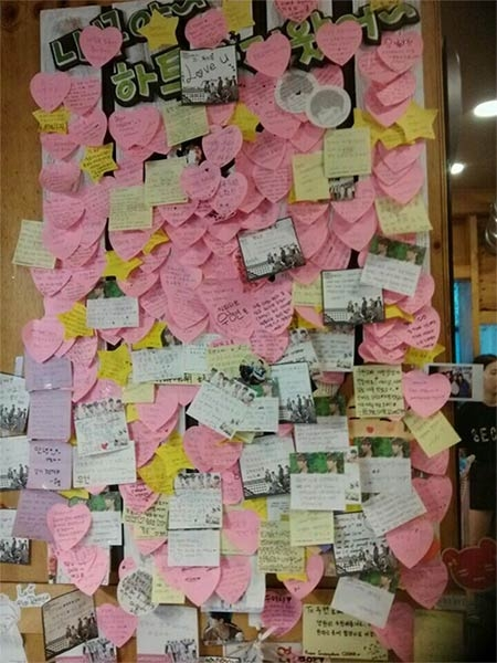 """Woohyun khoe những tin nhắn của fan với nội dung: """"Đây là những tin nhắn tuyệt vời nhất thế giới này"""""""