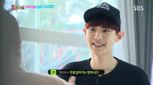 Chanyeol trong chương trình truyền hình Roommate của SBS