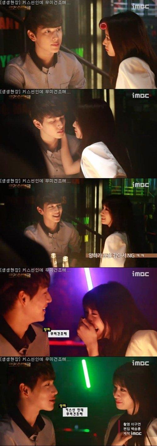 Siwan cảm thấy sợ khi hôn Jiyeon?