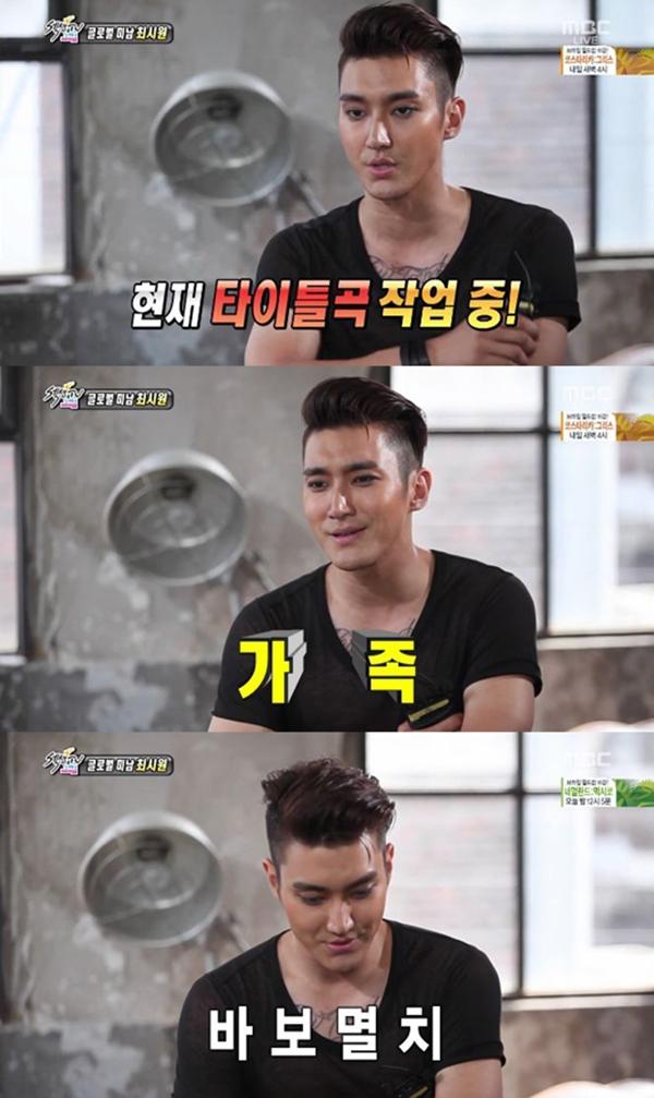 Siwon hé lộ Super Junior chuẩn bị gây bão