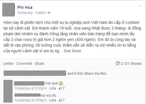 Suy ngẫm với chuyện cảnh sát Nhật khiến tên trộm Việt bật khóc