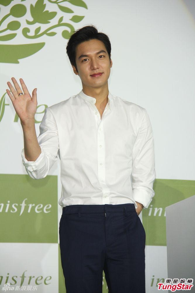 Lee Min Ho: Tôi không nghĩ tôi dễ thương