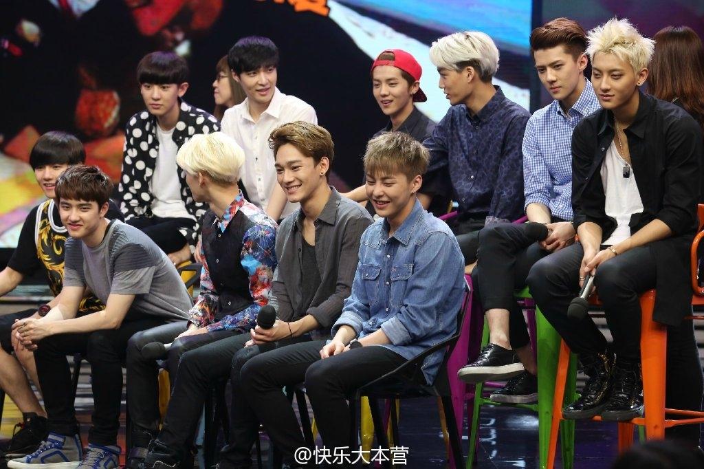 EXO trong chương trình Happy Camp