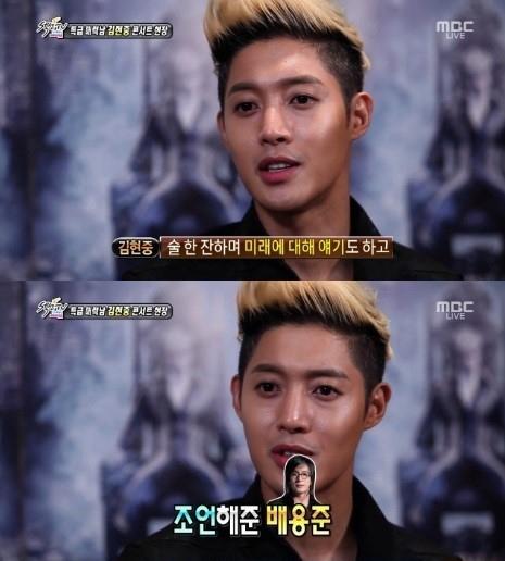 Kim Hyun Joong giải thích mối quan hệ với Bae Yong Joon