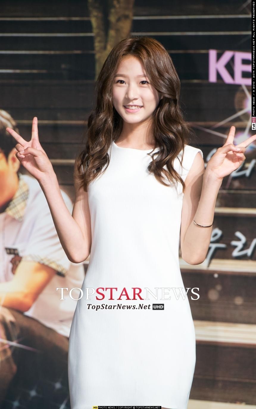 Sungyeol áp lực khi đóng phim với Kim Sae Ron