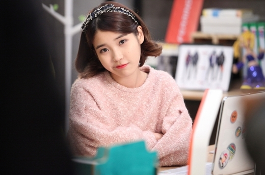 IU không thích đi học khi còn nhỏ