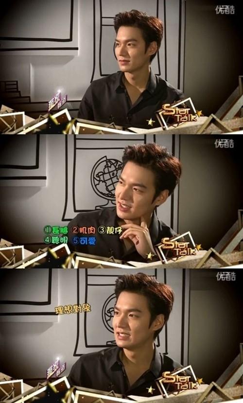 Lee Min Ho trong buổi chương trình Star Talk của TVB