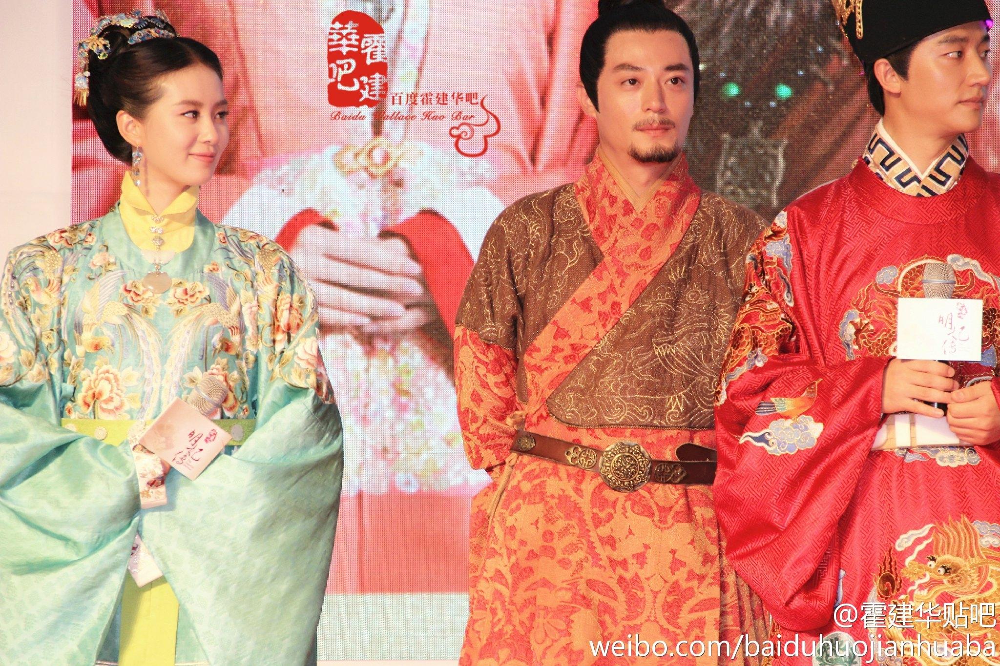 Lưu Thi Thi - Hoắc Kiến Hoa - Hoàng Hiên