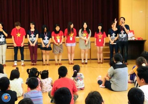 Rực rỡ tuần lễ văn hoá Việt Nam tại Nhật