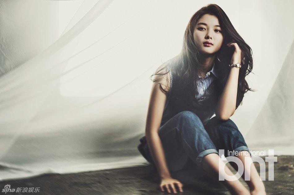 Kim Yoo Jung tự nhận bản thân yếu đuối