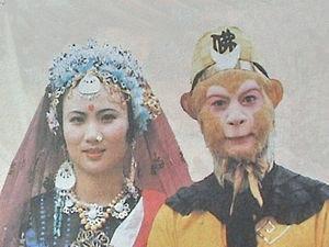 Lục Tiểu Linh Đồng - Vu Hồng