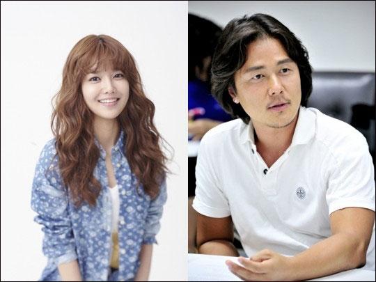 Sooyoung chính thức kết đôi cùng ông chú Kam Woo Sung