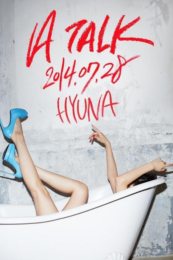 HyunA gợi cảm đến bỏng mắt trong loạt ảnh mới