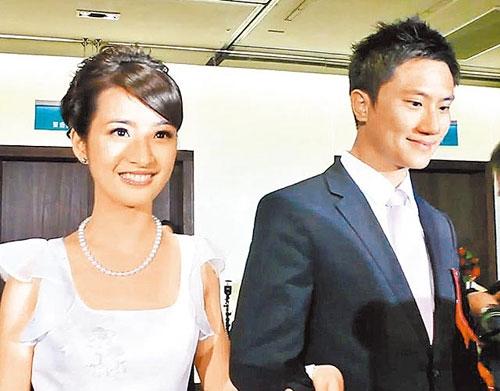 Lâm Y Thần và bạn trai