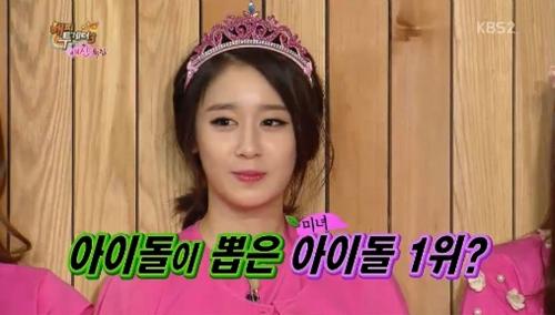 Jiyeon nũng nịu đính chính bảng xếp hạng sắc đẹp