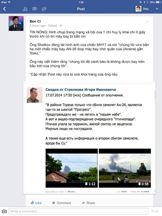 Trên mạng xã hội Facebook, một tài khoản tên Strelkov tự nhận nhóm của mình đã bắn hạ chiếc máy bay, nhưng khẳng định đó là máy bay chở quân của Ukraina.