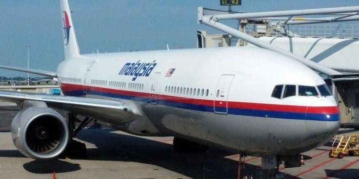 MH17 chính là MH370?