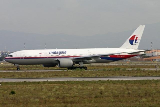Một chiếc máy bay cùng loại của Malaysia