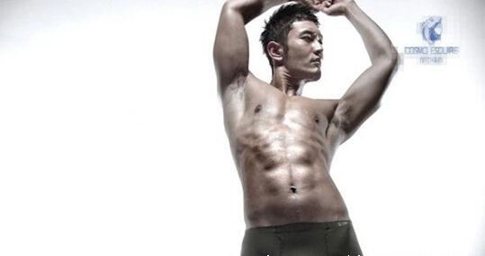 Huỳnh Hiểu Minh bị người hâm mộ đồng tính quấy rối