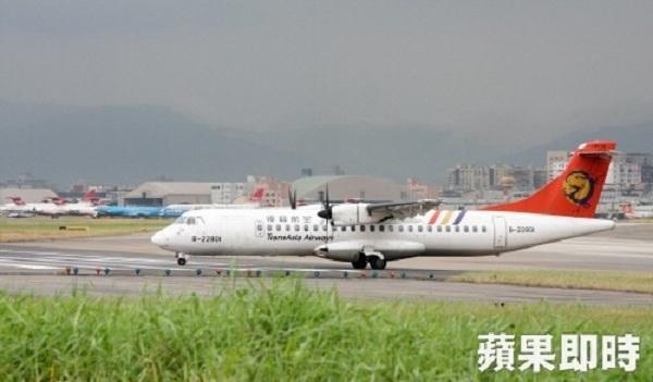 Vụ rơi máy bay tại Đài Loan: Bệnh viện tiếp nhận nạn nhân đang hỗn loạn