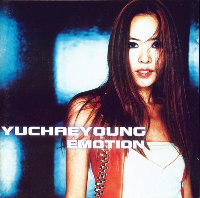 Yoo Chae Young và album đầu tiên Emotion (1999)
