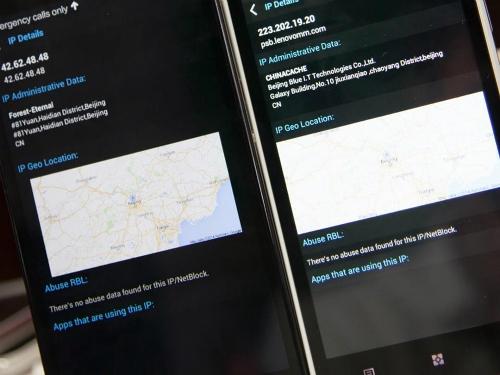 Hai mẫu điện thoại Trung Quốc thử nghiệm đều tự động gửi dữ liệu tới một địa chỉ IP tại Trung Quốc.