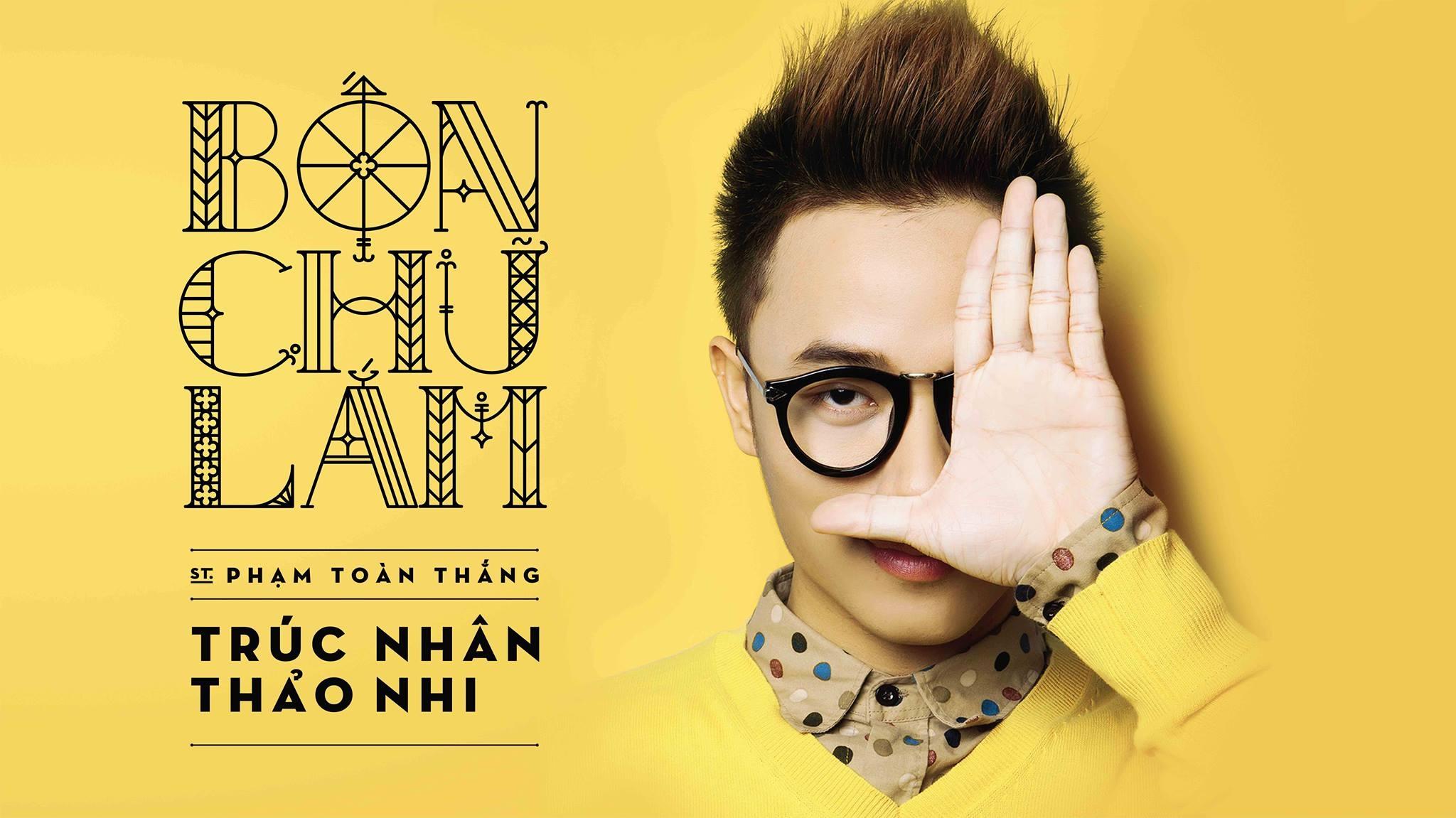 MV Bốn chữ lắm là sản phẩm âm nhạc bằng hình ảnh thứ hai của ca sĩ Trúc Nhân và êkíp đạo diễn trẻ Phoenix Vũ.