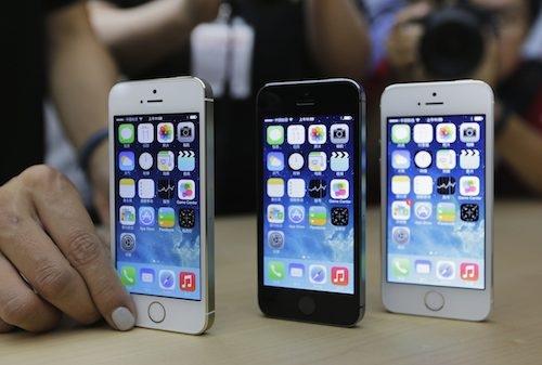 Apple cho biết họ chỉ thu thập dữ liệu khi người dùng cho phép. Ảnh: Metro.