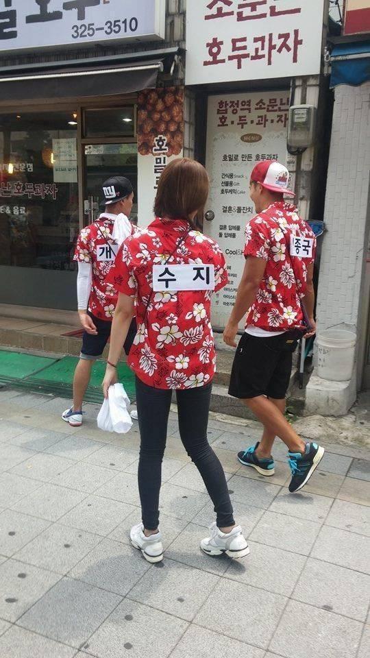Fan hào hứng khi Suzy xuất hiện trong Running Man