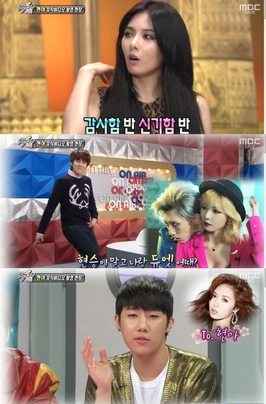 HyunA không tự tin mình là mẫu người lý tưởng