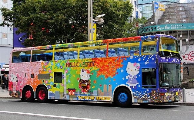Ngạc nhiên những điều chỉ có ở nước Nhật