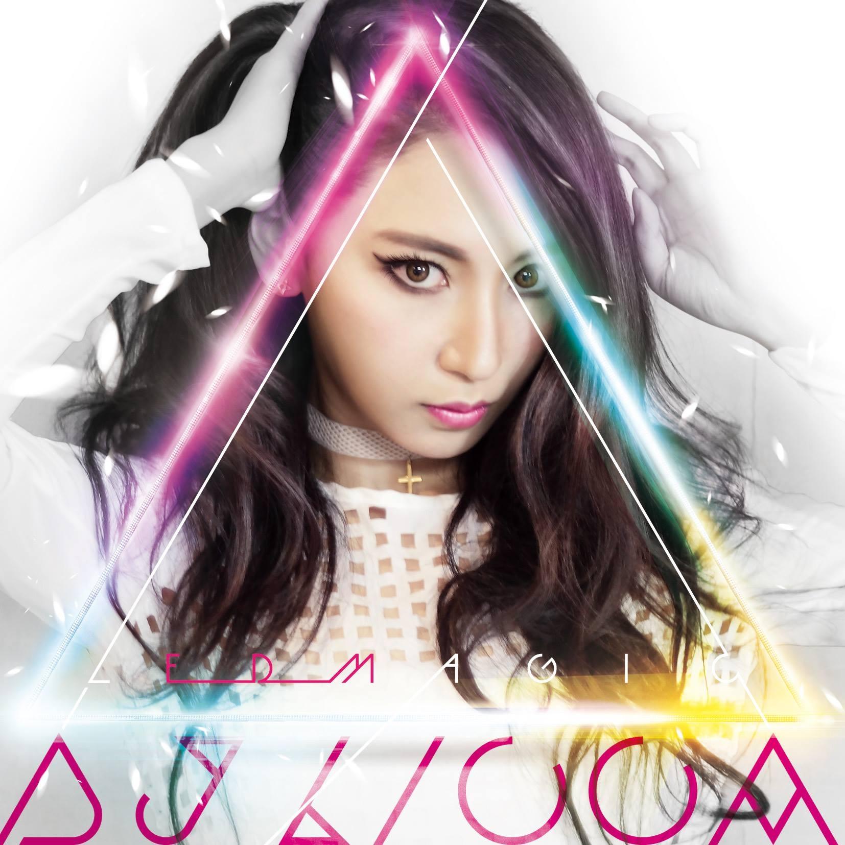 Nữ DJ số 1 Nhật Bản, Licca đã sẵn sàng cho bữa tiệc có một không hai - Electric Steam Punk