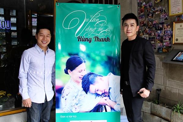 Có năng khiếu âm nhạc từ nhỏ, liên tục đạt được giải nhất trong các cuộc thi âm nhạc của trường và khu vực từ thời tiểu học cho đến đại học, thế nhưng sự nghiệp ca hát của Hùng Thanh đến sau so với công việc biên tập viên và MC chuyên nghiệp ở đài Truyền hình.