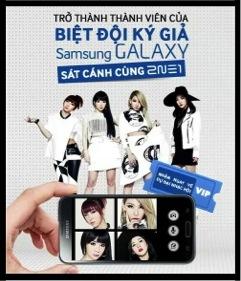 2NE1 trở lại Việt Nam, thỏa lòng mong đợi tín đồ yêu K-pop