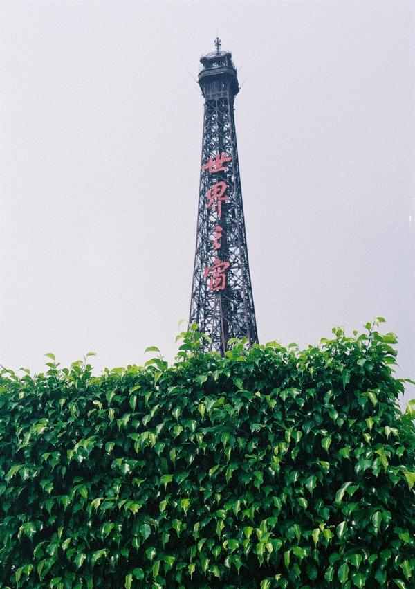 Với chiều cao khoảng 108m, phiên bản sao của tháp Eiffel tại công viên có kích thước bằng một phần ba so với thực tế