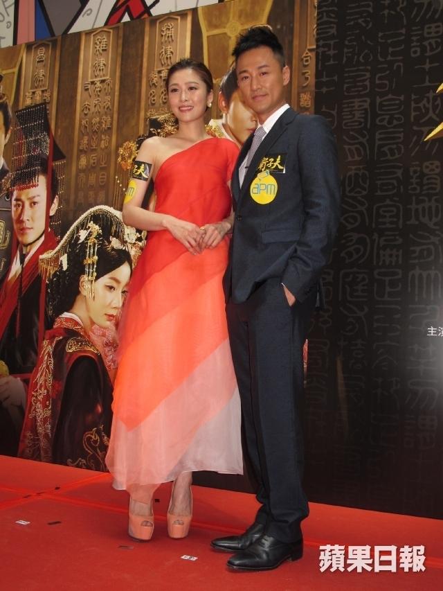 Lâm Phong - Châu Lệ Kỳ
