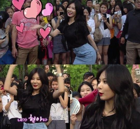 HyunA trong chương trìnhEntertainment Relay của đài KBS