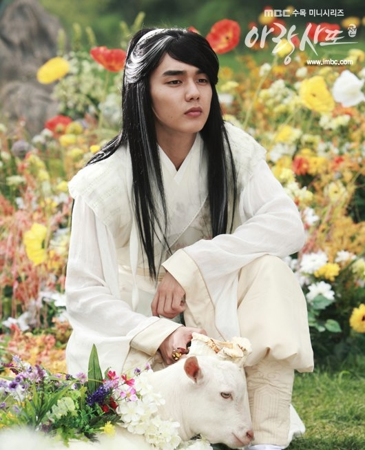 Yoo Seung Ho (phim Arang and the Magistrate)