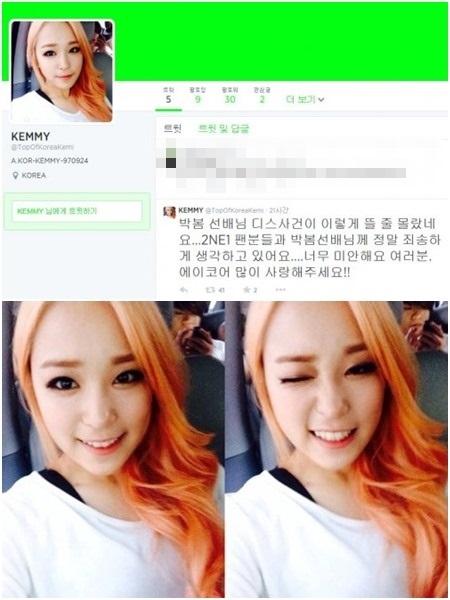 Fan mạo danh Kemy để xin lỗi Park Bom