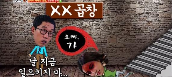 Lee Hyori tiết lộ từng bị sàm sỡ