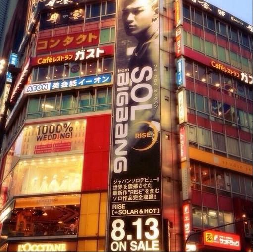 Taeyang khoe hình quảng cáo album của mình sẽ ra mắt tại Nhật Bản