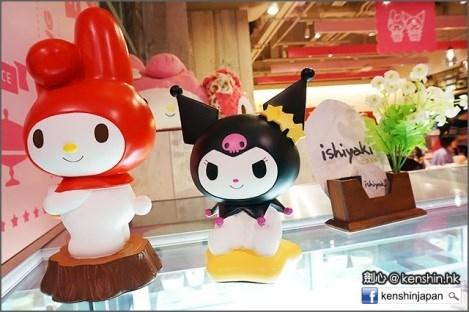 Xin chào, tôi là Thỏ My Melody và Thỏ Kuromi đây!